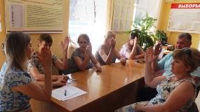 Заседание ТИК